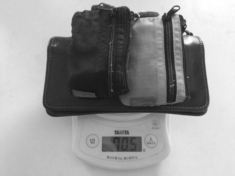 財布の断捨離 (2)