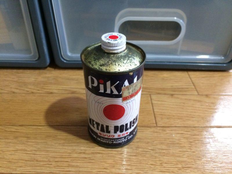スプレー缶 捨てる