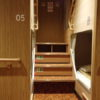 【動画】フェリーの凄く狭い部屋。